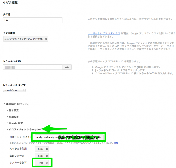 XDomain01_Google_Tag_Manager